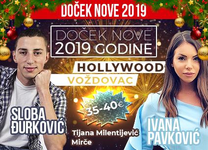 Docek-Nove-godine-2019-Hollywood-Vozdovac