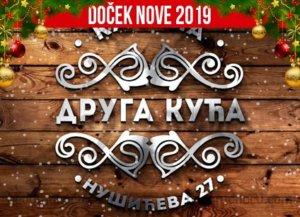 Docek-Nove-godine-2019-druga-kuca-baner