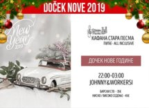 Docek-Nove-godine-2019-stara-pesma