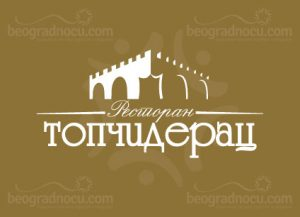 Doček Nove godine 2021 Beograd restoran Topčiderac