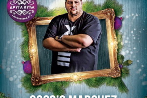 DJ Marchez ovog ponedeljka u kafani Druga Kuća!