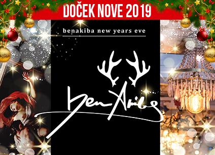 Docek-Nove-godine-2019-klub-Ben-Akiba