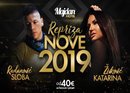 Repriza-doceka-Nove-godine-2019-hotel-Majdan