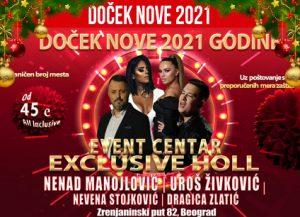 Exclusive Hall Event Centar doček Nove godine 2021 Beograd