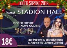 Docek-srpske-Nove-godine-2019-stadion-hall