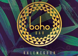Boho-Bar-logo