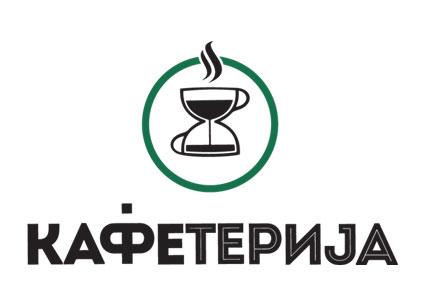 Kafeterija-logo