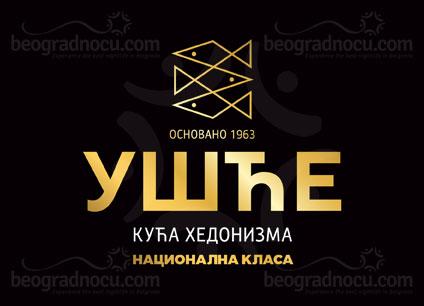 Restoran-Nacionalna-Klasa-logo
