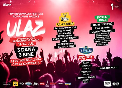 Ulaz-Festival-logo