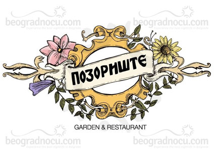 Restoran-Pozoriste-logo