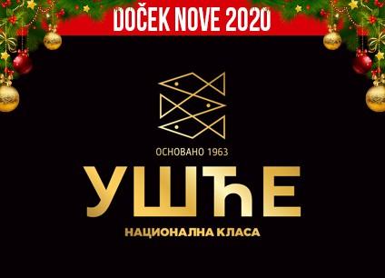 Docek Nove godine Beograd 2020 Restoran Usce Nacionalna Klasa baner