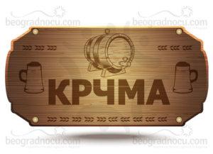 Kafana-Krcma-logo