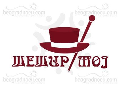 Restoran-Sesir-Moj-logo