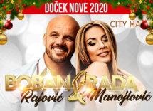 Docek Nove godine 2020 Beograd City Hall baner