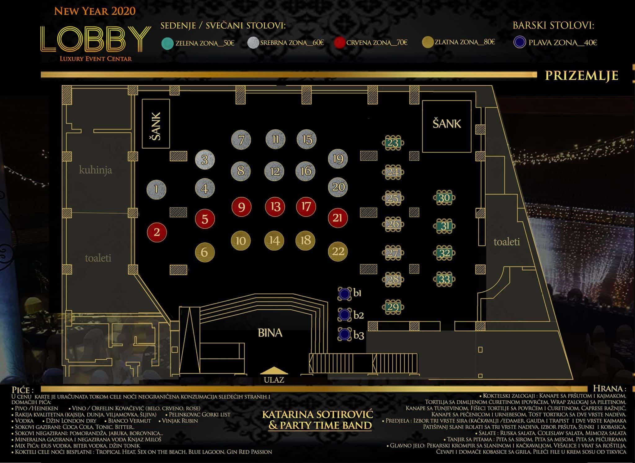 Docek Nove godine Beograd 2020 Lobby Event Center mapa 1
