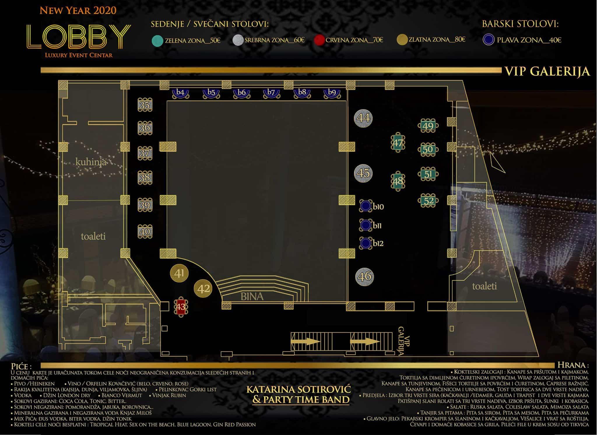 Docek Nove godine Beograd 2020 Lobby Event Center mapa 2
