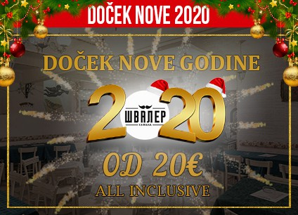 Docek-Nove-2020-Beograd-Kafana-Svaler