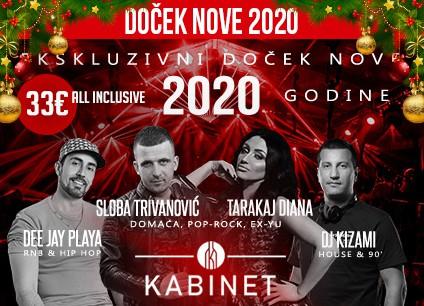 Docek Nove godine 2020 Beograd Klub Kabinet baner