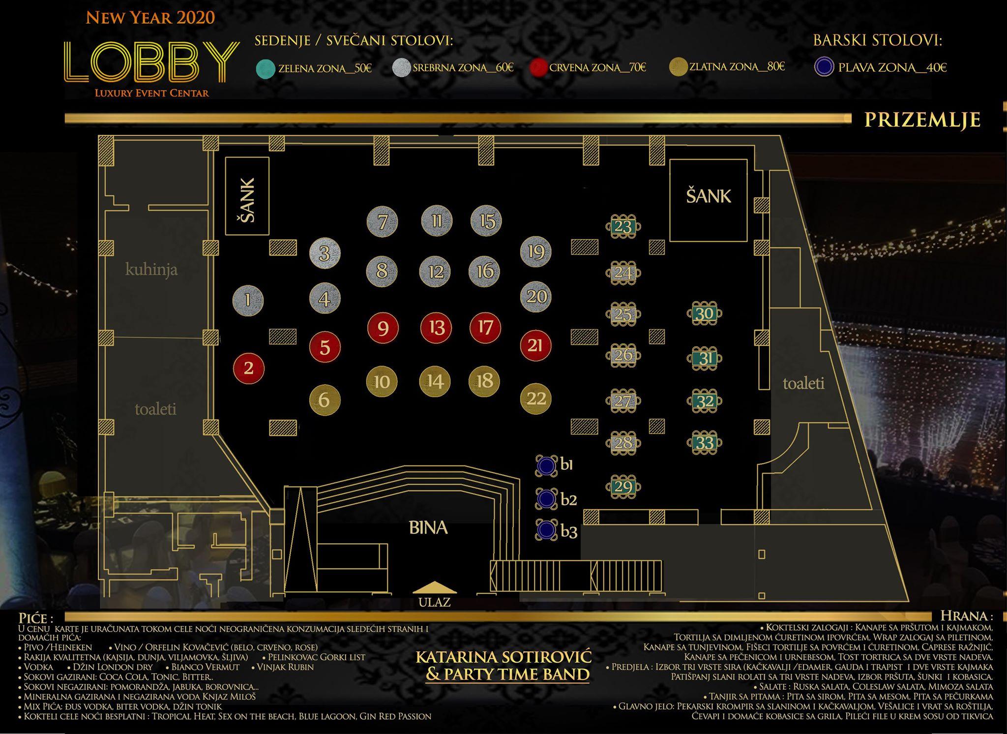 Hotel Lobby Docek Nove Godine Rezervacije Na 063 34 34 33