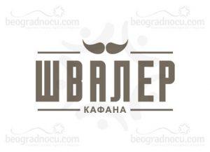 Kafana Švaler doček Nove godine Beograd 2021
