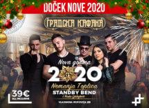 Docek-Nove-2020-Beograd-Gradska-Kafana