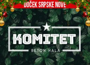 Docek-srpske-Nove-godine-2020-Beograd-Klub-Komitet-Beton-Hala