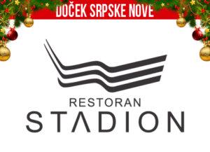 Docek-srpske-Nove-godine-2020-Beograd-Restoran-Stadion-Hall