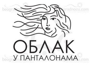 Oblak-u-pantalonama-logo