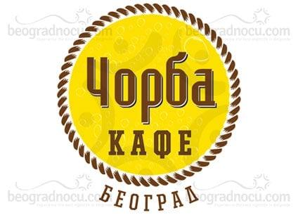 Čorba Kafe