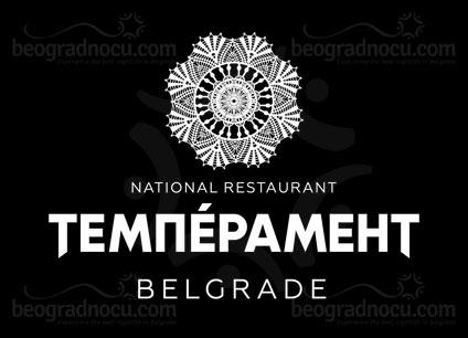 Restoran Temperament Beograd