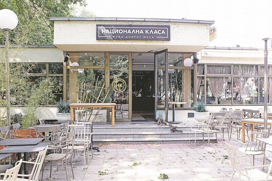 Restoran Ušće Nacionalna klasa