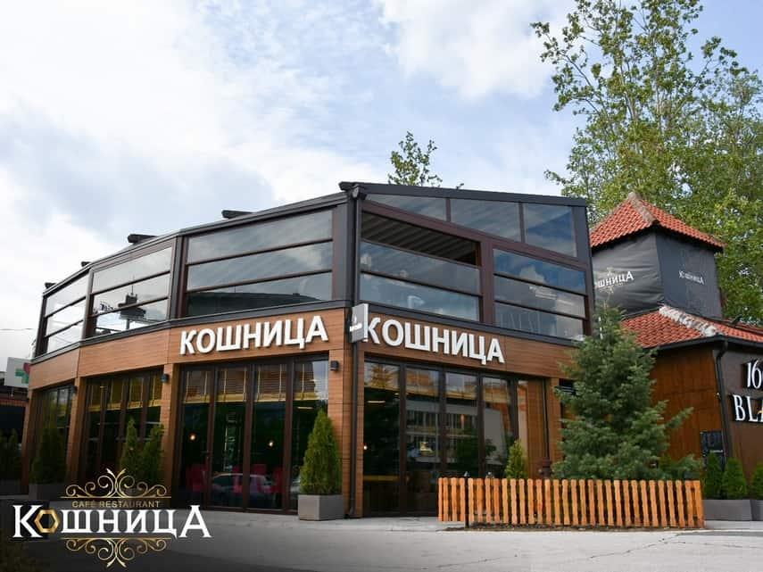 Košnica restoran
